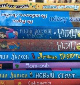 Книги для девочек
