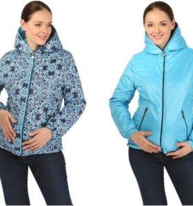 Куртка двухсторонняя для беременных