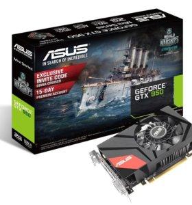 Asus GeForce GTX 950 GTX950-M-2GD5