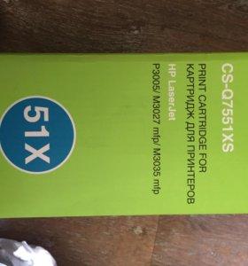Катридж CS-Q7551XS б/у
