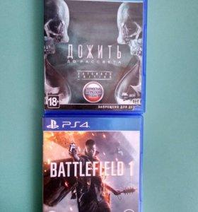 Обмен или продажа игр PS4