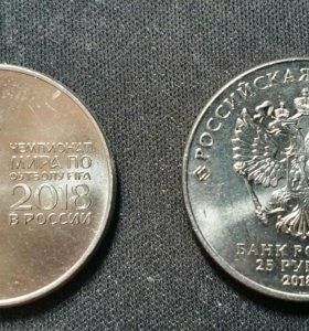 Монета ЧМ по футболу fifa 2018