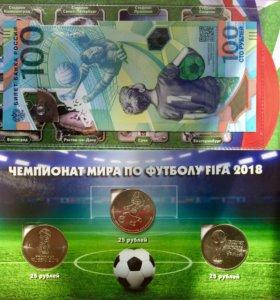 100 рублей монеты чм по футболу 2018 альбом