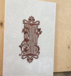 Плитка керамическая глазурованная 30 шт.