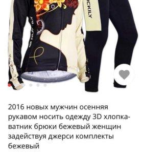 Женский велосипедный костюм р40-42