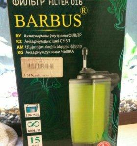 Продаю аквариумный внутренний фильтр BaRBUs 15 ват