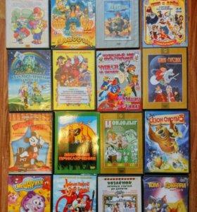 DVD диски (мультфильмы и фильмы)