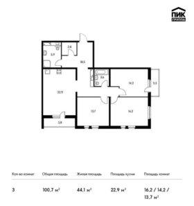 Квартира, 3 комнаты, 100.7 м²