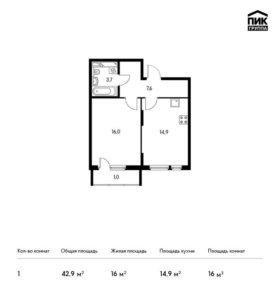 Квартира, 1 комната, 42.9 м²
