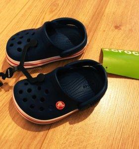 Crocs C5 (20-21) новые