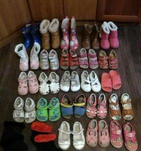 Большой пакет обуви 23-25