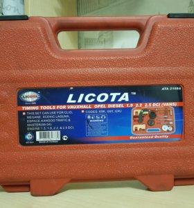 LICOTA ATA-2108A