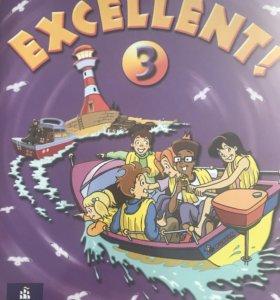 Учебник английского Excelent 3