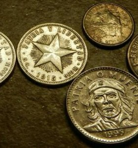 5 кубинских монет