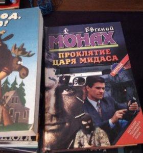 Очень много разных книг!!!