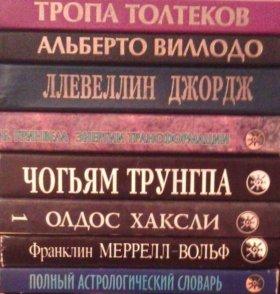 Букинистические книги издательства София до 2000 г