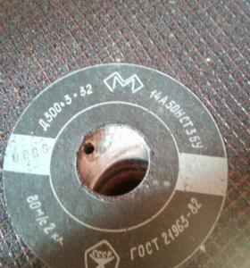 Диски отрезные по металлу