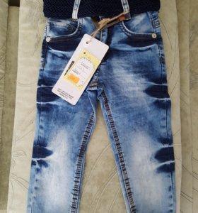 Новые джинсы на мальчика