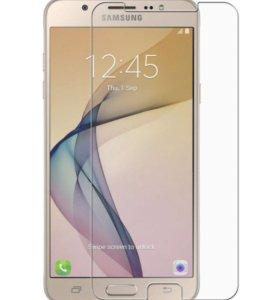 Стекло Samsung
