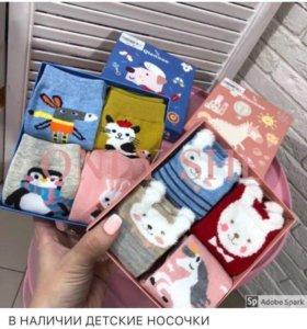 Носочки детские в упаковке новые