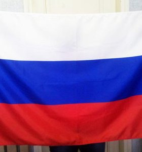 Флаги и флажки России