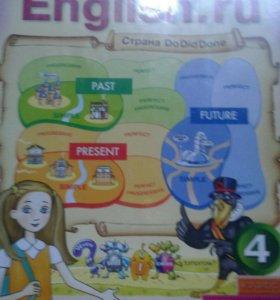 Английский язык 1 и 2 часть за 400 руб