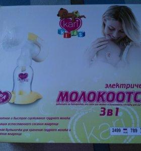 Молокооотсос электрический