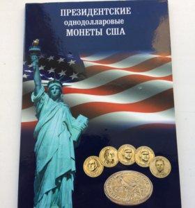 Набор 1 доллар США Президенты.