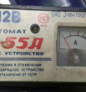 Продам зарядное устройство 12 воль