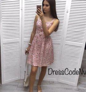 Сарафан Новый Dress Code