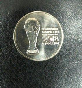 25 рублей Ч.М. по футболу 2018