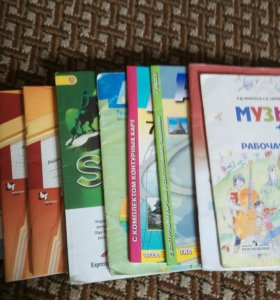 Учебники 1-7 класс