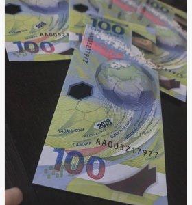 100 ⚽️ деньги 💰