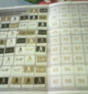 Заполненный буклет на 100 наклеек