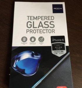 Защитное стекло для айфона 6 и 6s