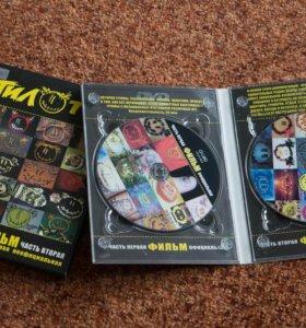 Коллекционное DVD Пилот