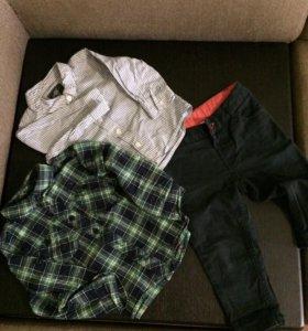 Джинсы и рубахи