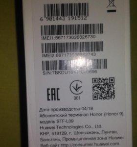 Honor 9 новый смартфон