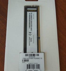 Память Corsair DDR4 16Гб