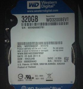 жёсткий диск 320 гб
