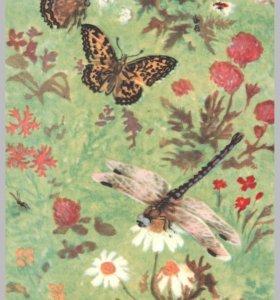 советские открытки с цветами
