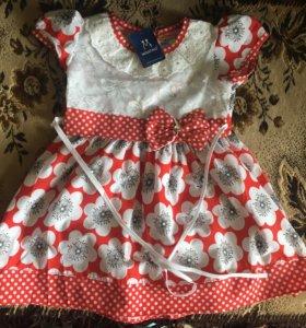 Новое платье на девочку 1 год