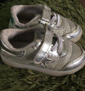 Серебристые кроссовки 16 см