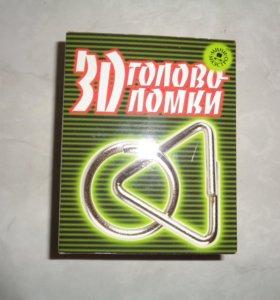 Набор 3D головоломки.