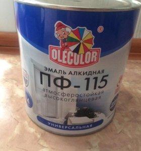 Эмаль ПФ-115 чёрная 2,7 кг
