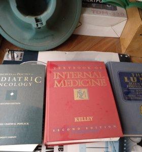Книги по медицине на английском