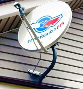 Триколор ТВ с установкой