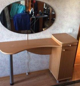 Продам комплект: туалетный столик, зеркало