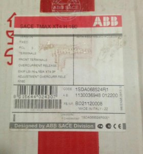 ABB автоматы