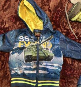 Курточка ветровка плащевка
